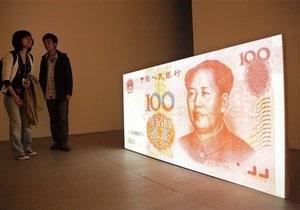 Курс юаня обновил исторический максимум