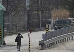 Южная Корея вывела свой медперсонал из совместной с КНДР промзоны