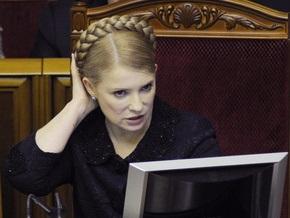 Тимошенко заявила о намерении преодолеть вето на закон о поддержке Артека