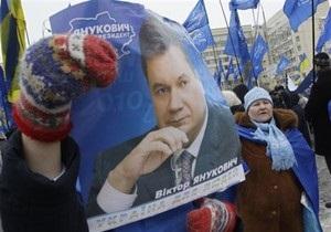 БЮТ: Янукович должен приносить присягу на Каштанке Чехова