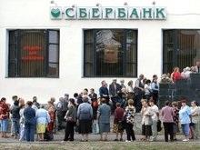 Очереди в России оказались самыми длинными в Европе