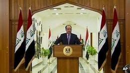 Премьер Ирака просит курдов выдать вице-президента