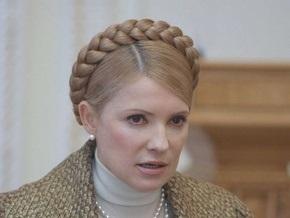 Зарплаты бюджетников: Тимошенко пригрозила местным властям Генпрокуратурой