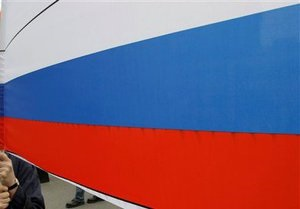 В Токио японские радикалы осквернили флаг России