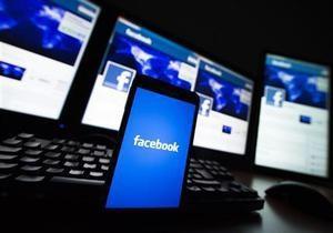 Facebook App Centre подозревают в нарушении приватности данных