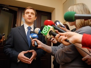 Черновецкий организует конкурс по выбору невесты для Довгого
