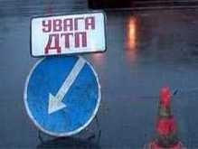 ДТП в Киевской и Донецкой областях: четверо погибших
