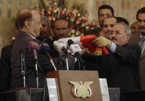 В Йемене завершилась 33-летняя эпоха правления Салеха. Экс-президент выедет в Эфиопию