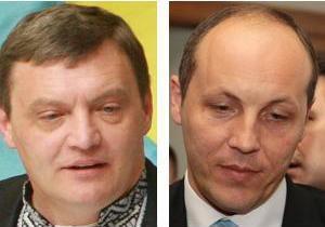 Дело о беспорядках в Раде: Парубий и Грымчак заявили отвод главе суда