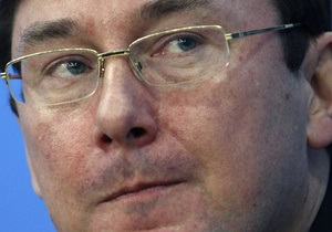 Луценко назвал первый год президентства Януковича годом  лжи, насилия и грабежа