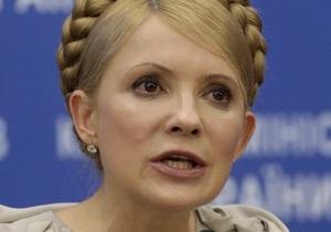 Тимошенко пожаловалась на Савика Шустера