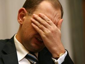 Рада отправила Яценюка в отставку
