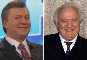 Шеварднадзе рассмешили слухи о том, что Янукович - его внебрачный сын