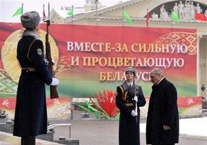 Нацбанк Беларуси отпустил курс белорусского рубля на межбанке в свободное плавание