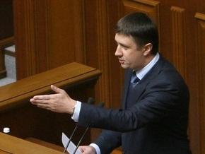 Ъ: Движение Кириленко станет партией