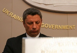 Минтопэнерго объяснило, почему Бойко не пришел на заседание ВСК по RosUkrEnergo