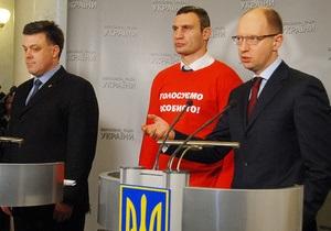 Яценюк взял на себя ответственность за перебежчиков во фракции Батьківщина