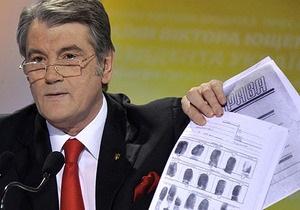 Ющенко зачитал отрывки из  московского дела  Тимошенко