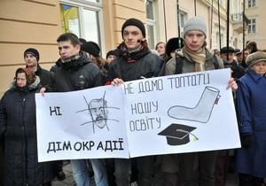 Студенты вызвали Табачника на дуэль