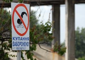 МЧС заявило, что киевские пляжи опасны для жизни