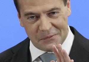 Россия не продлила Украине квоту на поставку труб без пошлин - Медведев - таможенный союз