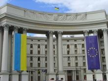 МИД Украины отреагировал на заявление России по Крыму