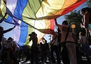 В Петербурге впервые выписан штраф за гей-пропаганду