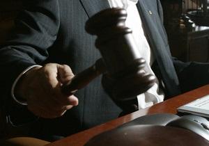 Прокуратура Киева подготовила иск о незаконности строительства домов в одном из пригородов столицы