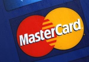 Сайт MasterCard подвергся хакерской атаке