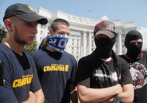 Представителям сексменьшинств помешали провести акцию в центре Киева