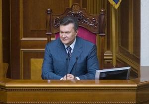 Верховная Рада опубликовала поправки Януковича к Налоговому кодексу. Текст документа
