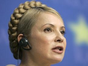 В декабре Тимошенко посетит конгресс ЕНП