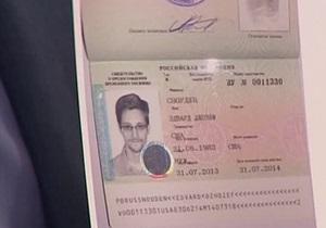Сноуден поблагодарил власти РФ. В Белом доме выразили разочарование