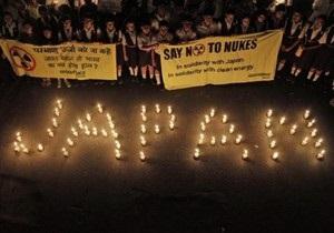 Правительство Японии повысило уровень опасности на Фукусима-1 до максимального