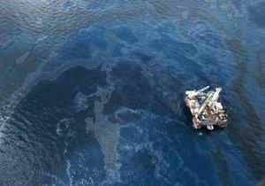 ВР предпримет очередную попытку остановить разлив нефти