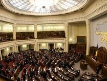 Депутаты отказали украинцам в почасовой оплате труда