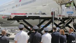 В Токио прибыл гроб с телом погибшей в Сирии журналистки