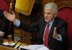 Литвин: Если кто-то хочет выборов, то флаг им в руку и тризуб - в другую