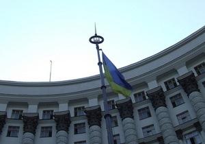 Кабмин намерен уже завтра передать проект Налогового кодекса в ВР