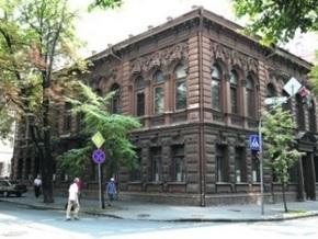 Исторические особняки Киева выставили на продажу