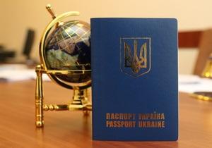 Киевский центр предоставления админуслуг начал прием документов для оформления загранпаспортов