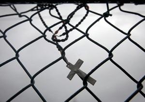 Немецкая церковь открыла горячую линию для жертв домогательств