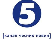 Шеф-редактор 5 канала уходит в отставку