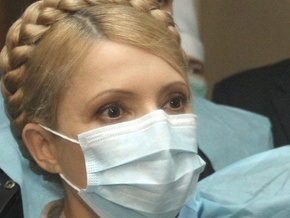 Тимошенко заявила о росте заболеваемости гриппом