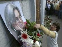 Прокуратура РФ освободила третьего обвиняемого в убийстве Политковской
