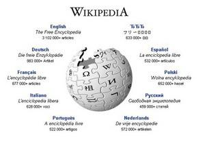 Итальянская Wikipedia прекратила работу в знак протеста против попыток ограничить свободу СМИ