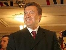 РГ: Янукович обещал чистку рядов