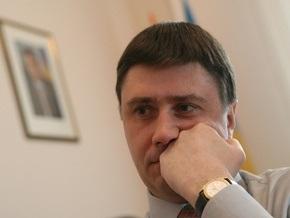 Кириленко: Новое движение пока не будет партией