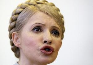 Тимошенко: Украина может столкнуться с угрозой распада