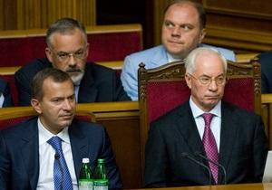 После упреков Литвина большинство министров явились в Верховную Раду